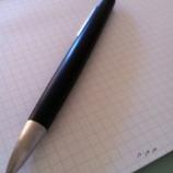 『漢字を書かない国のペン』の画像