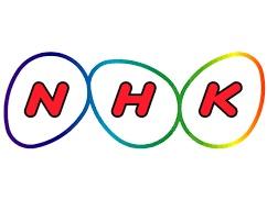 【NHK絶望】 菅政権「NHKは先ず国民の納得を得ろ。話はそれからだ」NHKの要望を突き返すwwwww