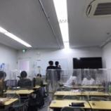 『【江戸川】余暇活動に向けて & ファッションショー』の画像