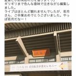 『【乃木坂46】『若月佑美 卒セレ』アンコール明けVTRを作った頃安祐良監督、映像への想いを語る・・・』の画像