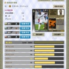 『徒然WCCF日記〜12-13 黒 エッシェン 使用感〜』の画像
