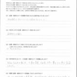 『2020年11月8日9日_札幌開催_コロナ禍時代の「女性の小さなお店」売り上げアップ手法_お客様の声2』の画像