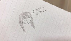 【乃木坂46】渡辺みり愛が教えてくれたお風呂上りの鈴木絢音・・・