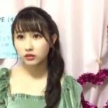 『[動画]2020.01.31(22:16~) SHOWROOM 「=LOVE(イコールラブ) 山本杏奈」@個人配信』の画像