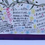 『【乃木坂46】佐々木琴子さんのやる気がすごいと話題にwwww』の画像