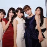 『【乃木坂46】『ホテルでパーティー』組www 豪華オフショット3カットを公開!!【B.L.T.2月号】』の画像
