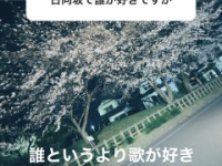 【悲報】那須川天心さん、ハスってしまう。