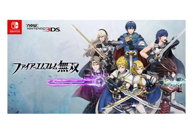 【FE無双】3DS版、情報なし