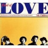 『Artist Archive:Mr.Children 1992-1994 全アルバムレビュー』の画像