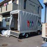 『多度津町にサータ社のピローソフトDX・Qを納品』の画像
