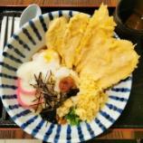 『風麺 Fu-men シンガポールの本格おうどん屋さん』の画像