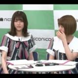 『【乃木坂46】松村沙友理、ニコ生でファンに激怒!『そういうつもりでやってないから!』』の画像