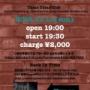 11/11 日 19:30~ トモトモクラブとジャム・セッション!TTCジャム15