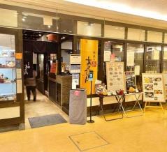 『CoCoLo長岡』にある郷土料理&酒蔵料理のお店『越後の蔵 和心づくし あさひ山』が閉店するらしい。