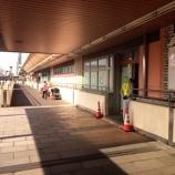 『ビーンズ戸田公園2階の改札横に丸亀製麺!』の画像