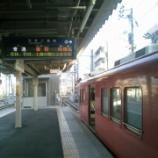 『名鉄その5 三河線(知立・豊田市間)は効率のよい路線でした!』の画像