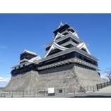 『『あれから5年 熊本城の今』 By中西 2021.04.16』の画像