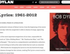 ボブ・デュランさんが怒りのノーベル賞ボイコットwwwwwwwwwwwwwwwwwwwwww