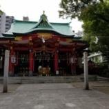 『御霊神社に行ってまいりました。』の画像