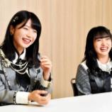 『AKB48横山由依、坂道とAKBの比較について『国民的ヒット曲があるのがAKBの強み・・・』』の画像