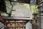 空海にまつわる降星伝説の舞台、交野市。八丁三所の1つ「星田妙見宮」に再挑戦!〜山頂に伝説の岩がある!〜