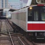 『JR203系と大阪メトロ10系はどこか似ている』の画像