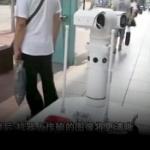 【動画】中国、世界に広がる中国モデルの監視システム、あなたも監視されている? [海外]