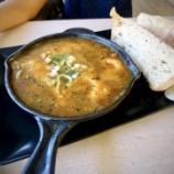 『ドイツ最後の食事は空港内のGOODMAN&FILIPPO』の画像