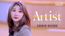 [Artist Of The Month] 「Choreography Record with IZ*ONE イ・チェヨン」公開