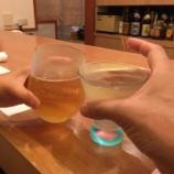 『結婚25ヵ月 ハワイの予定がなくなり京都で乾杯』の画像