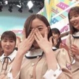 『おーー!!! 新制服を着た乃木坂ちゃんがいっぱいや~!!! いいね!【乃木坂46】』の画像