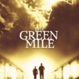 『ザ・グリーンマイル(2000年 米国)世の中は悲劇ばかり…。』の画像
