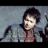 『【今日のBGM:021】LUNA SEA RYUICHI&真矢's Collection』の画像