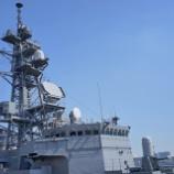 『[ 一般公開 ] HMS-MONTROSE / JMSDF-DD むらさめ その3』の画像