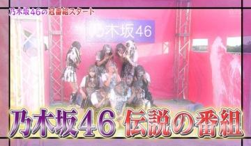 NOGIBINGO!3 #1 「NGなしよ!1カットでタイトルコール」実況まとめ