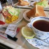 『COFFEE&LUNCH けやきのモーニングを食べてきた! - 東区北島』の画像