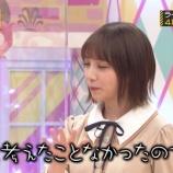 『【乃木坂工事中】与田ちゃんに使われてたテロップのフォント、本人にぴったりすぎてワロタwwwwww』の画像