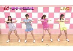 【衝撃】乃木坂ちゃんの太ももが健康的でムチムチしてて最高wwww