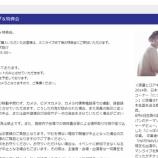 『ZIP!でお馴染み!浜松出身シンガーソングライター「渡邊ヒロアキ」がサンストリート浜北で久しぶりの凱旋ライブを行うみたい - 9月30日(土)開催』の画像