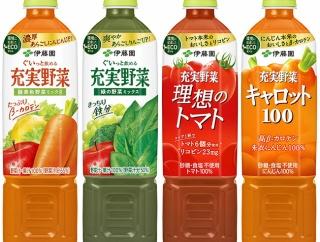 伊藤園「野菜ジュースを飲みきれないという声が多いのでサイズダウンをしました」