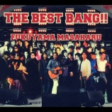 『CD Review:福山雅治「THE BEST BANG!!」』の画像