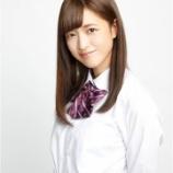 『【乃木坂46】3期生『吉田彩乃クリスティー』ってハーフじゃないのかwww』の画像