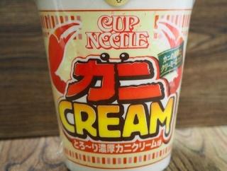 カップヌードル濃厚カニクリーム味☆カニへの願い