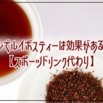 障害者×筋トレ×婚活