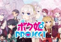 日本一ソフトウェアさん「各動画が好評の割に売れてない…ゲームを売るのは難しい」