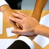 『自治体職員訓練−継続は力なり−』の画像