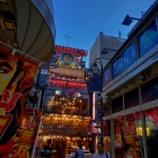 『【写真】 Asus Zenfone 5z の作例9 小岩朝・新宿夕夜』の画像