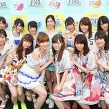 『【乃木坂46】これは熱い!FNS特番で『48&46ドリームチーム』結成!!!』の画像