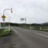『【北海道ひとり旅】オホーツクドライブ 西興部村 『ウエンシリ岳遠望』』の画像