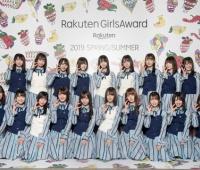 【日向坂46】GirlsAward2019 SPRING/SUMMER、セトリ・感想まとめ